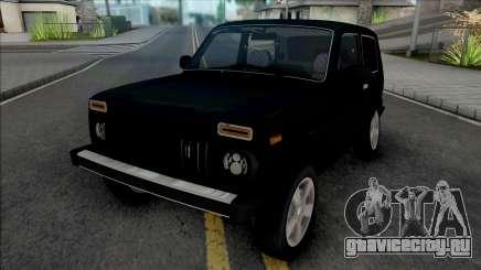 Lada Niva 2121 Black для GTA San Andreas