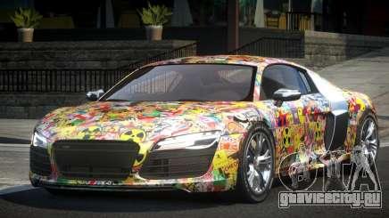 Audi R8 BS-G L8 для GTA 4