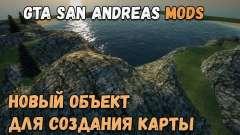 Новый объект для создания своей карт - Озеро 1 для GTA San Andreas
