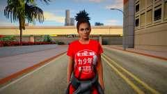 Lisa Hamilton v8 для GTA San Andreas