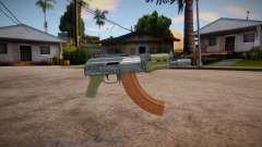 GTA V Shrewsbury Compact Rifle V1 для GTA San Andreas