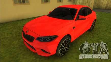 BMW M2 Competition 2018 для GTA Vice City