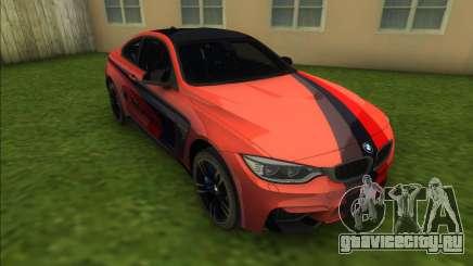 BMW M4 F82M Performance для GTA Vice City
