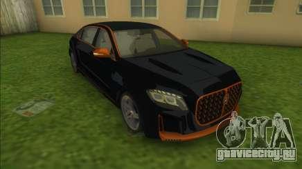 Maybach S600 Emperor для GTA Vice City