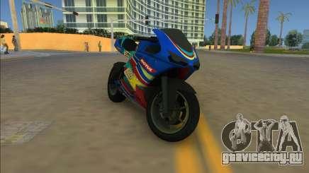 GTA V Bati (Синий) для GTA Vice City