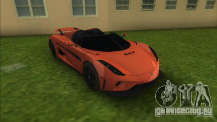 Koenigsegg Regera для GTA Vice City