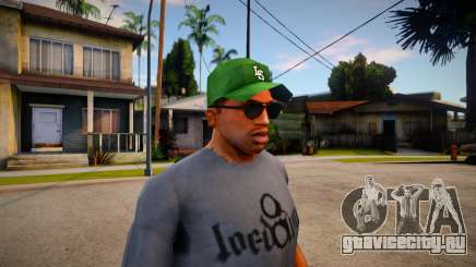 LS Cap для GTA San Andreas