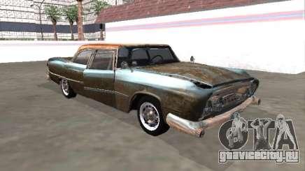 Dodge Polara 1961 Rust my version для GTA San Andreas