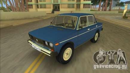 ВАЗ 21065 для GTA Vice City