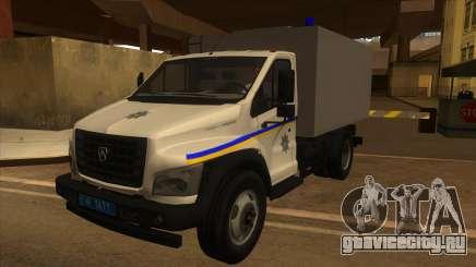 ГАЗон Next Автозак МВД Одессы для GTA San Andreas