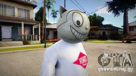 Max Schrek Statue Head For Cj для GTA San Andreas