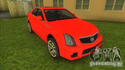 2014 Cadillac CTS-V для GTA Vice City