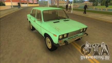 ВАЗ 21063 для GTA Vice City