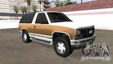 GMC Yukon Blazer 1994 для GTA San Andreas