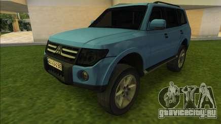 Mitsubishi Pajero (good car) для GTA Vice City