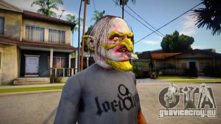 GTA V Halloween mask V2 для GTA San Andreas