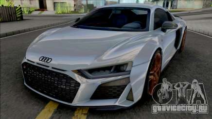 Audi R8 Decennium для GTA San Andreas