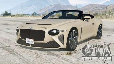 Bentley Mulliner Bacalar 2020〡add-on для GTA 5