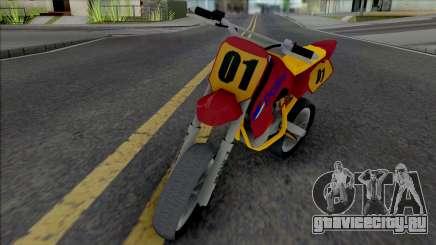 Pocket Bike v2 для GTA San Andreas