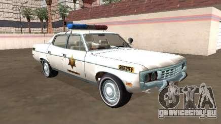 AMC Matador 1971 Hazzard County Sheriff для GTA San Andreas