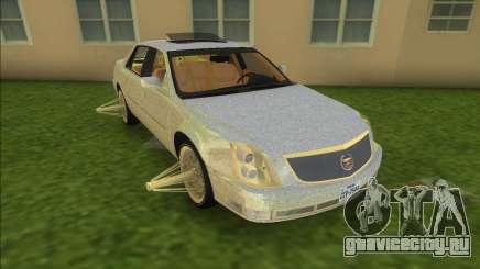 Cadillac DTS SLAB для GTA Vice City