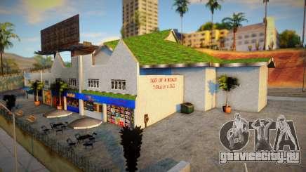 LS_Beach House Part 2 для GTA San Andreas