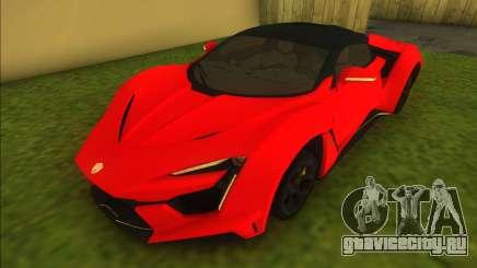 W-Motors Fenyr SuperSport для GTA Vice City
