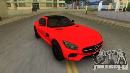 Mercedes-Benz AMG GT FBI для GTA Vice City