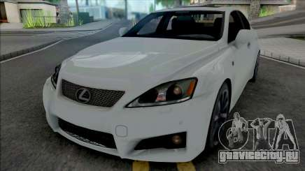 Lexus IS F from NFS Shift 2 для GTA San Andreas