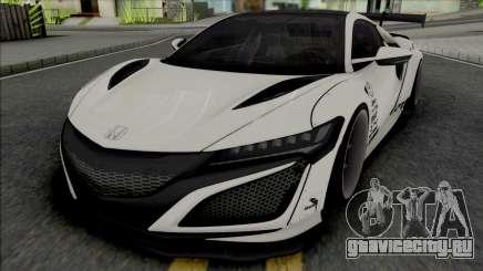 Honda NSX Liberty Walk [IVF] для GTA San Andreas