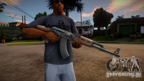HQ AK-47 V2.0 для GTA San Andreas