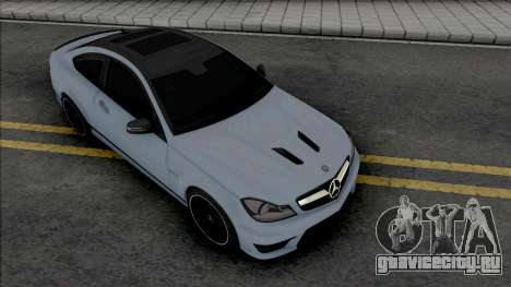 Mercedes-Benz C63 AMG Edition 2014 (SA Lights) для GTA San Andreas