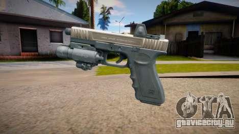 Glock-17 DevGru (Contract Wars) для GTA San Andreas