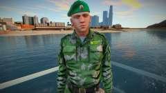 Лейтенант ПВ Белоруссии для GTA San Andreas