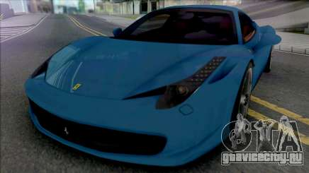 Ferrari 458 Italia [Fixed] для GTA San Andreas