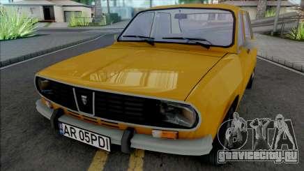 Dacia 1300 1987 для GTA San Andreas