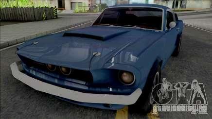 Shelby GT500 1967 [Fixed] для GTA San Andreas