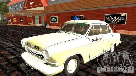 ГАЗ-21 Машина Геши и Лёлика (такси) для GTA San Andreas