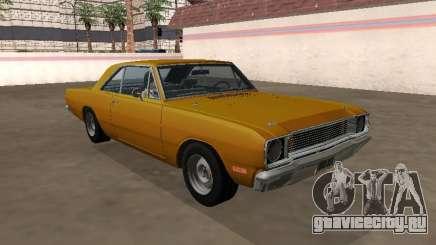 Dodge Dart Coupe 1974 для GTA San Andreas