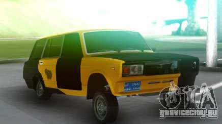 Ваз 2104 Автош Авара гагаш для GTA San Andreas