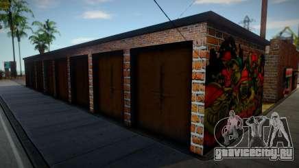 New garage (good textures) для GTA San Andreas