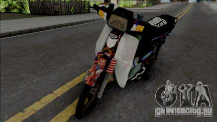 Honda EX5 Hitam для GTA San Andreas