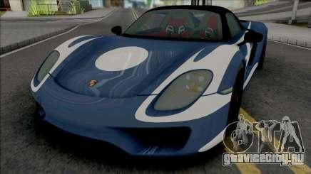 Porsche 918 для GTA San Andreas