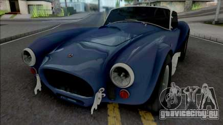 AC Shelby Cobra 427 1965 (Forza Motorsport 4) для GTA San Andreas