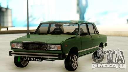 ВАЗ 2107 Старые Жигули для GTA San Andreas