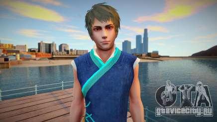 Sikong Yu From Xuan-Yuan Sword Ex для GTA San Andreas