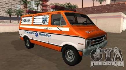 Dodge Tradesman B-200 1976 Ambulance для GTA San Andreas