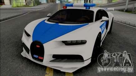 Bugatti Chiron Police для GTA San Andreas