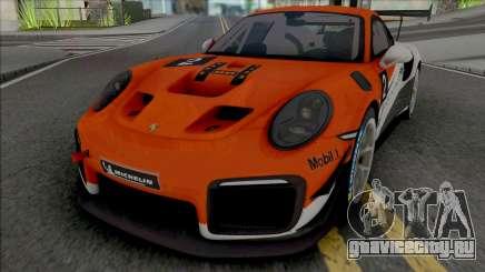 Porsche 911 GT2 RS Clubsport для GTA San Andreas
