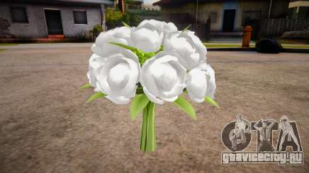 Новый букет цветов для GTA San Andreas